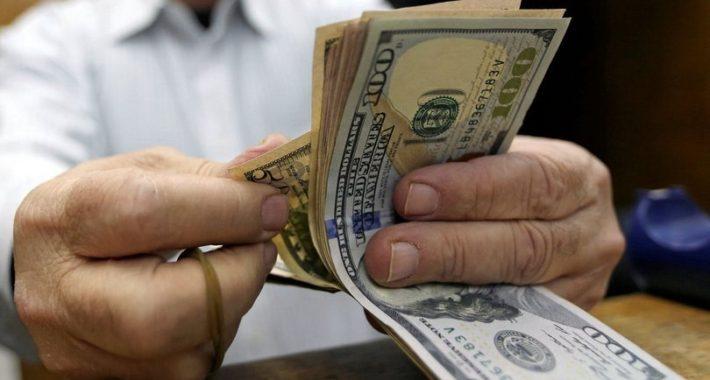 15 Şubat 2019 Cuma – Dolar Güne Nasıl Başladı? Bu Sabah Euro ve Altın Fiyatı Ne Kadar?